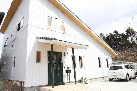 Studio Sakamoto
