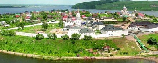 Картинки по запросу остров град свияжск