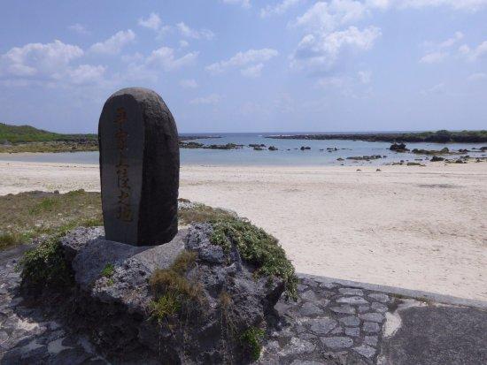 Oshima-gun Kikai-cho, Japan: きれいな海岸
