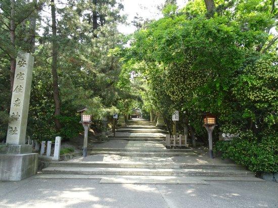 Atakasumiyoshi Shrine