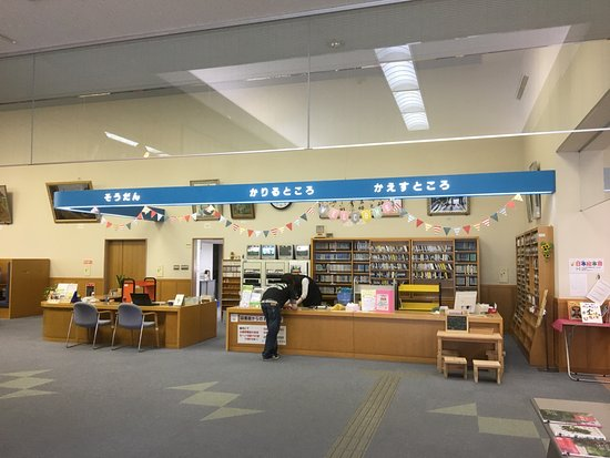 Awa City Library