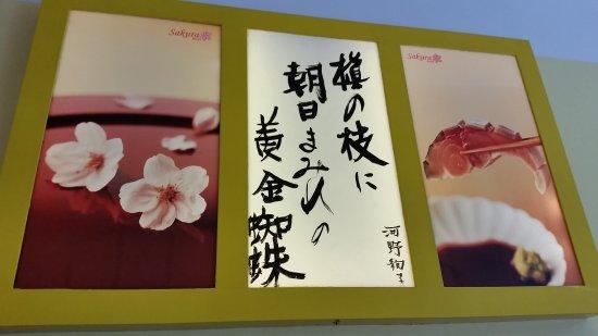 Glienicke, Niemcy: Sakura Sushi-Restaurant