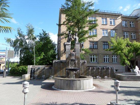 Fountain Adam and Eve