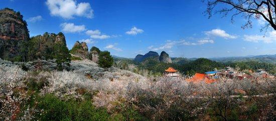 Γκουανγκντόνγκ, Κίνα: Xiangxue Garden