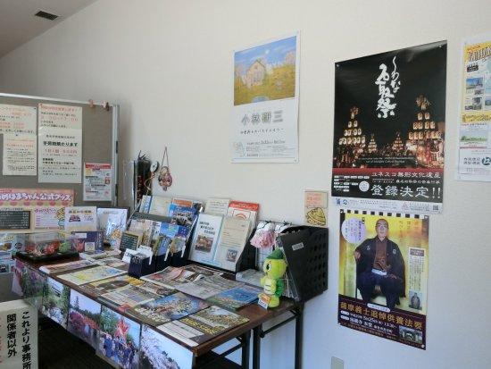 Kuwana City Products Tourist Information Center