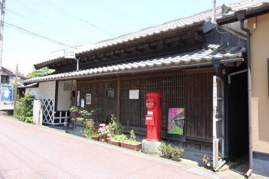Yuishuku Tokaido Akari Museum