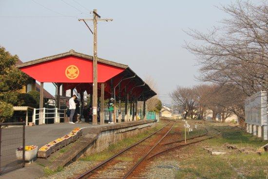 Kiga Station