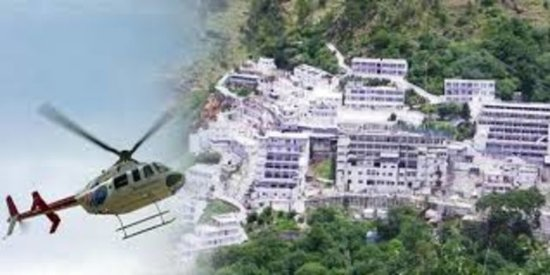 Katra, Индия: Vaishno Devi Helicopter Package
