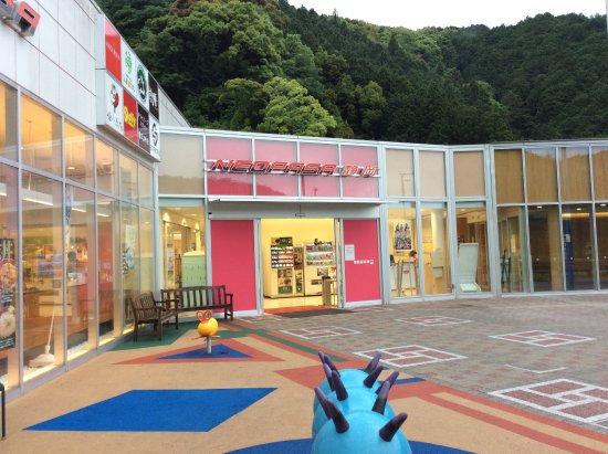 Area Concierge, Shintomei Expressway NEOPASA Shizuoka Outbound Service Area