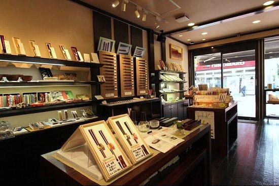 Hyozaemon Hiroo store