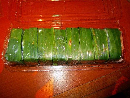 Gobo, Japon : 早なれ寿司