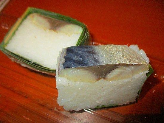 Gobo, Japonya: 早なれ寿司