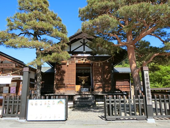 Hie Shrine Otabisho