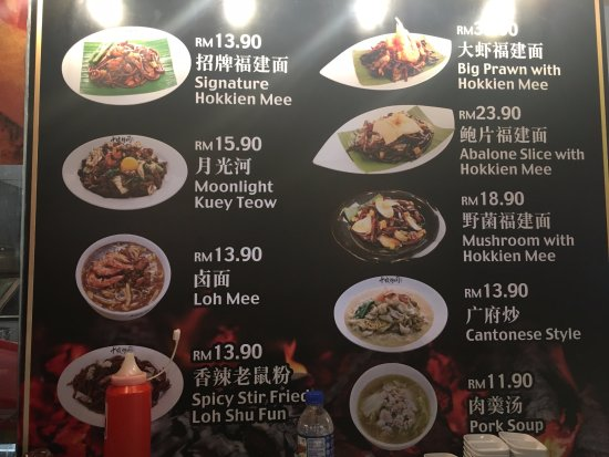 Sample Menu From Lot  Hawker Center Food Stall  Picture Of Lot