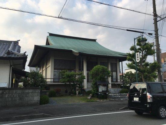 Renpuku-ji Temple
