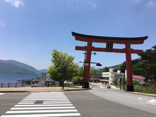 Lake Chuzenji: photo0.jpg