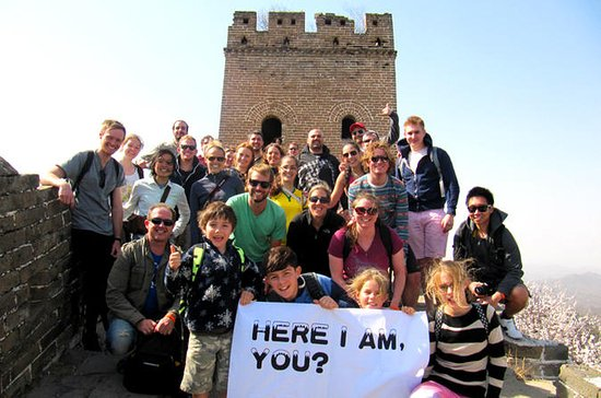 Group Great Wall Hiking Tour from...