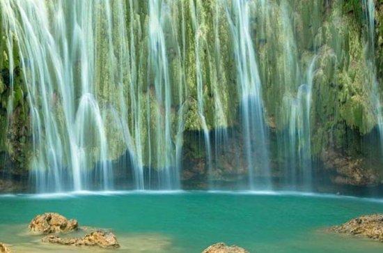 El Limon Waterfall and Bacardi Island...