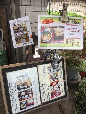 Akishima, Japón: photo2.jpg