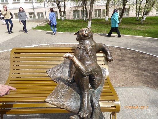 Iyoshkin Cat Sculpture: P1030061_large.jpg