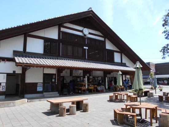 Aya Tezukuri Hommono Center