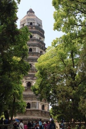 Cloud Rock Leaning Pagoda (Yunyan Ta)
