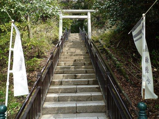 Grave of Minamoto Yoritomo: 急な石の階段