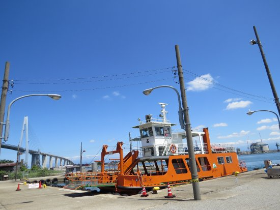 Koshinokata Ferry