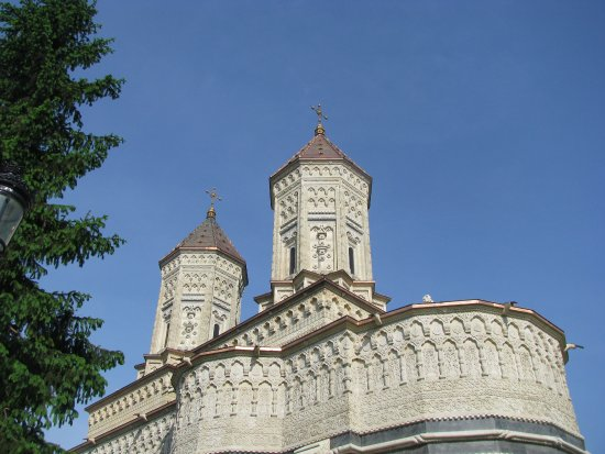 Monastery of the Three Holy Hierarchs
