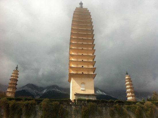 Chongsheng Three Pagodas: Dali Trois pagodes
