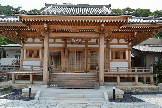 Myoten-ji Temple