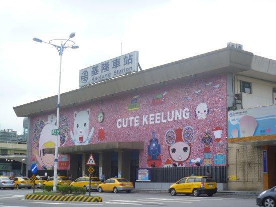 Keelung, Taïwan : 旧駅舎