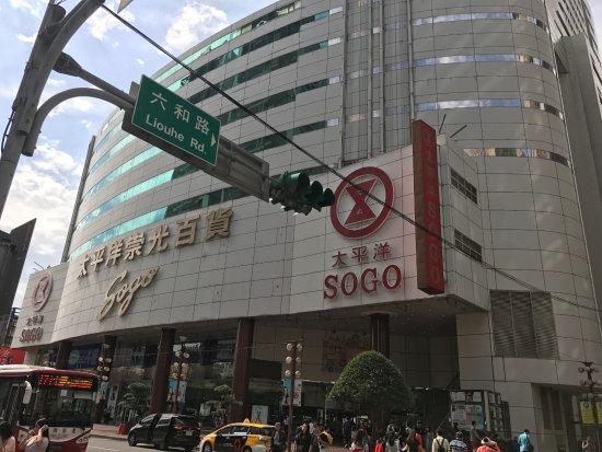 太平洋Sogo中壢店