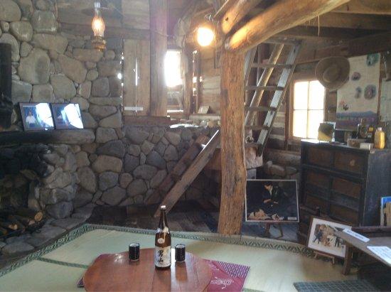 Goro's Stone House: photo1.jpg