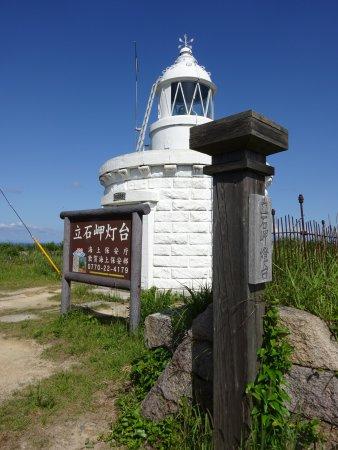 Tateishi Misaki Beacon