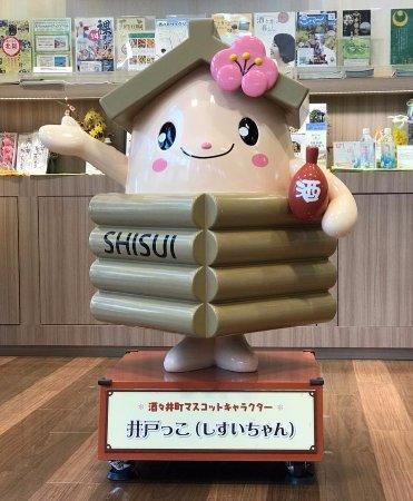 Shisui-machi, Japón: Shisui-chan