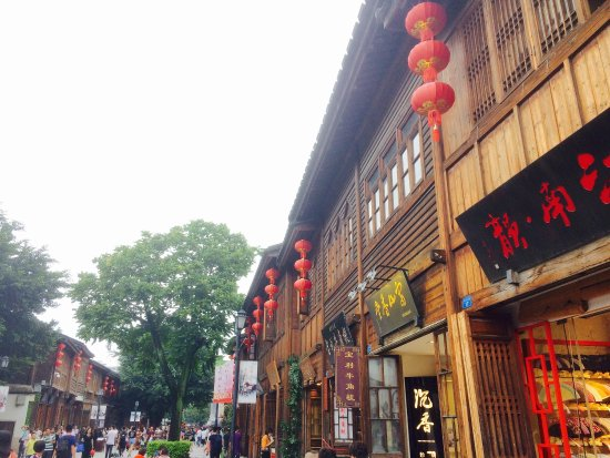 Architectural buildings of Sanfang Qixiang and Zhuzi Workshop: photo0.jpg