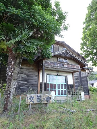 Former Yogo Elementary School Auditorium