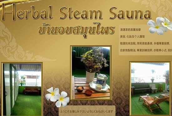 Herbal Steam Sauna and Massage