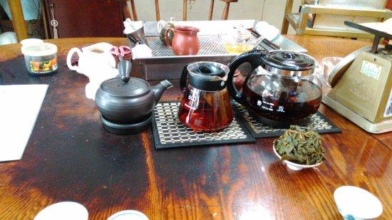 Wang Rui Zhen Tea House