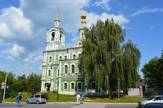St. Nikita Church