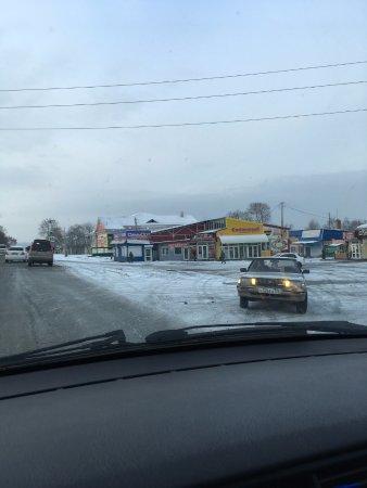 Primorsky Krai, Rusia: ФФото из маршрута Владивосток-Партизанск.ото из маршрута Владивосток-Партизанск.