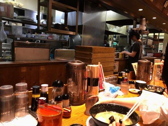 Izumi, Japón: photo3.jpg