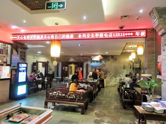 Baoding, China: Tradition Chinese restaurrant