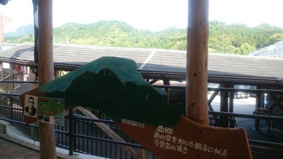 Nobeoka, Giappone: DSC_2098_large.jpg