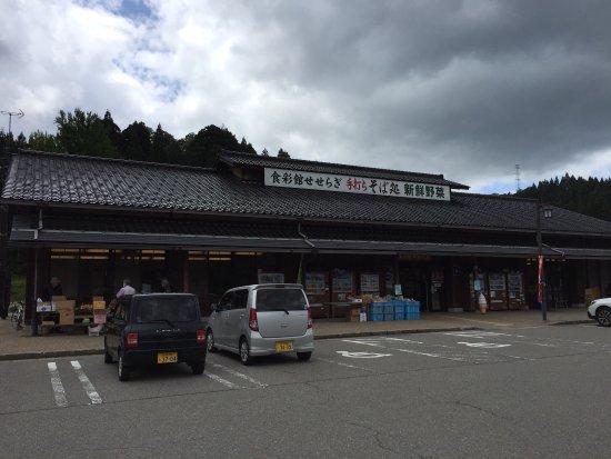 Michi-no-Eki IIkko Ikki no Sato: photo0.jpg