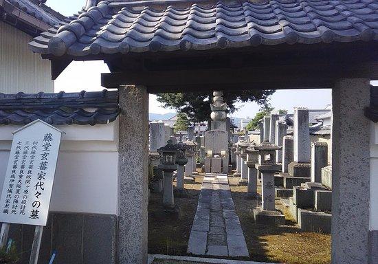 Daicho-ji Temple