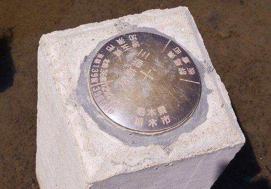 Kazo, Japan: 南へ300m位にある「3県境標識」です。農地の中にあります