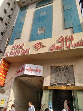 alsaraya iman hotel la mecque arabie saoudite voir les tarifs et avis complexe touristique. Black Bedroom Furniture Sets. Home Design Ideas