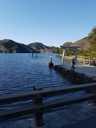 Watatsumi Shrine: 1486100901007_large.jpg